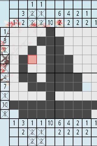 Cum de a rezolva puzzle-uri de cuvinte încrucișate japoneze pentru a primi premii