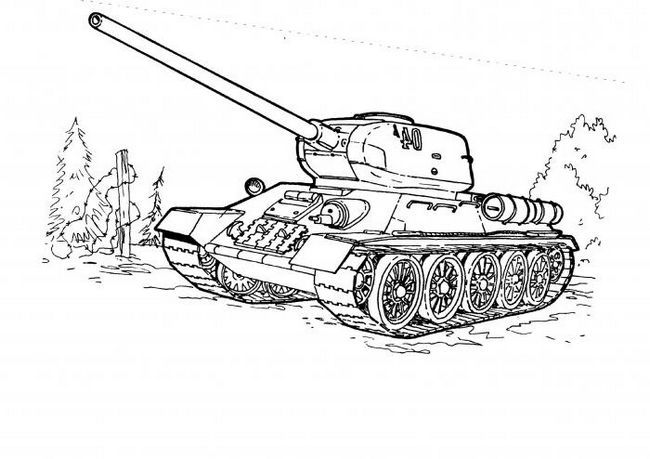 cum să deseneze un rezervor