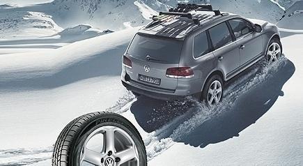 cum să alegeți anvelope de iarnă