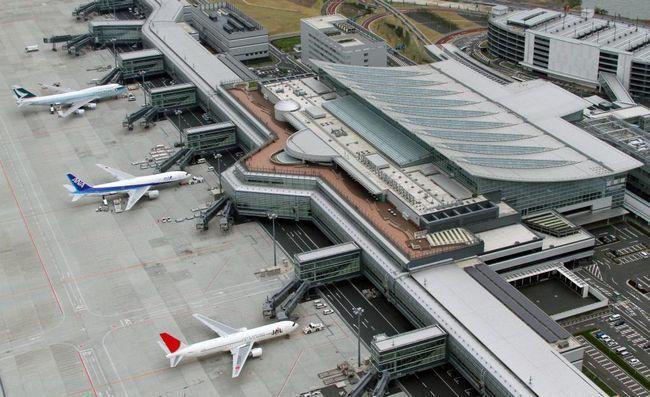 Care este cel mai mare aeroport din lume?