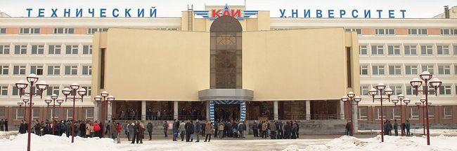 KNITU-KAI numit după A.N. Tupolev: informații utile pentru studenți