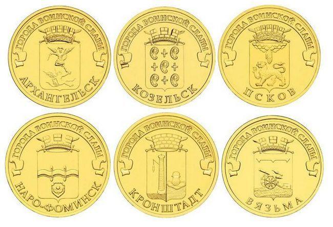 monede colecționabile 10 ruble