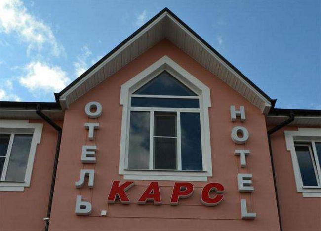 Hoteluri în Kozelsk - comentarii