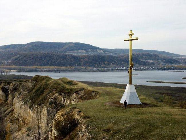 mound-ul țarului
