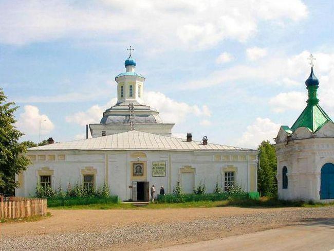unde să mergem pentru weekendul de la Ekaterinburg