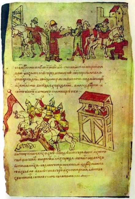 Cronica Laurențiană este cea mai importantă sursă istorică