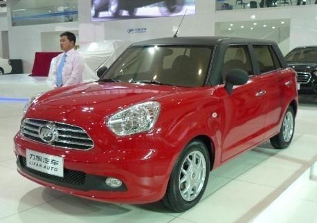 Lifan Smile - mașină compactă chineză pentru excursii în oraș