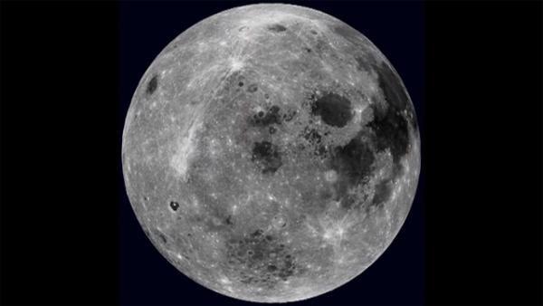 eclipsa lunară este