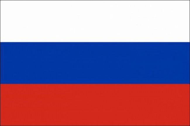 importanța deosebită a limbii ruse
