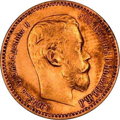 Monedele din acel an sunt apreciate
