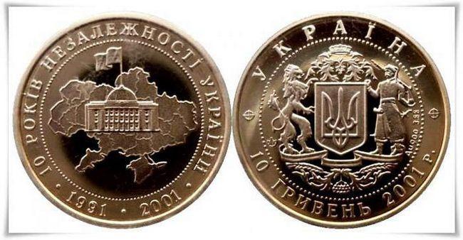 cât de mult sunt monedele jubileului din Ucraina