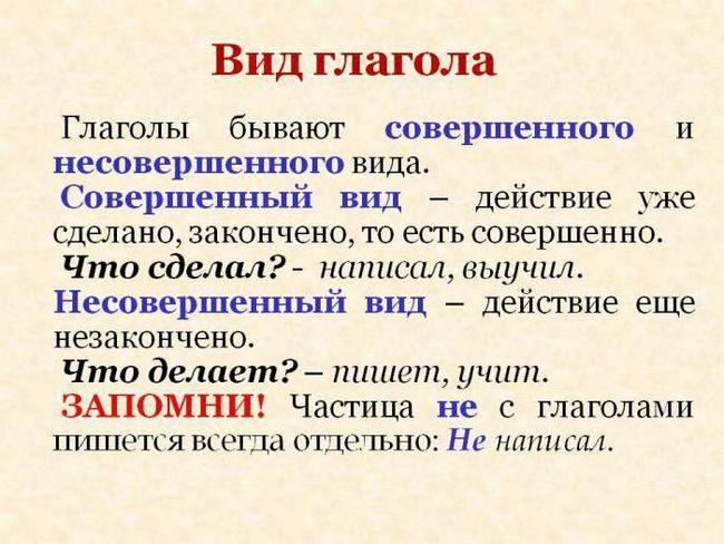 analiza morfologică a verbului