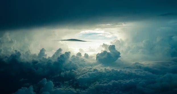 cerul este