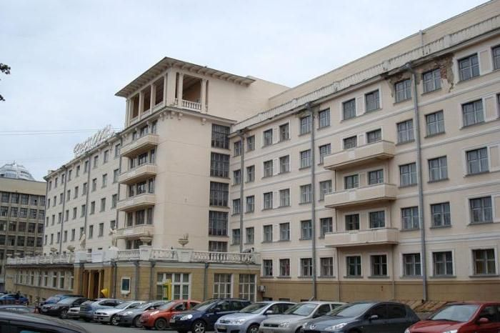 hoteluri de lux în yekaterinburg ieftine
