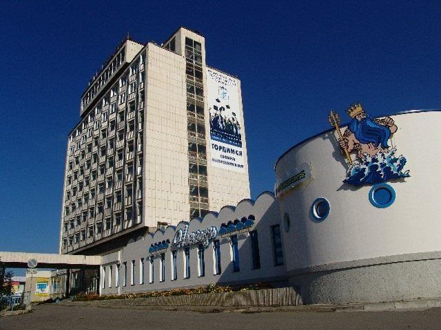 Neptun Miass Hotel