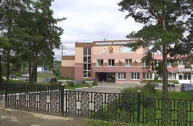 Fabrica de cărămizi Revdinsky