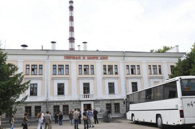 Centralei nucleare Obninsk