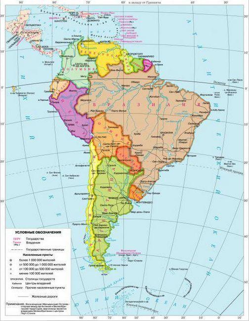 cum se situează America de Sud relativ la alte continente