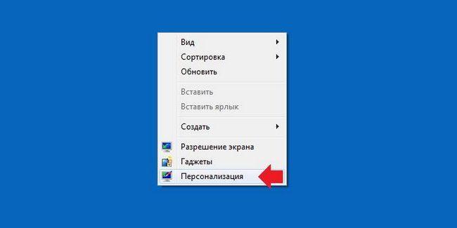 Aspect și personalizare în Windows 7