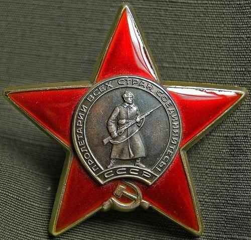Ordinul stelei roșii ca simbol al curajului și neînfricatului soldaților Armatei Roșii