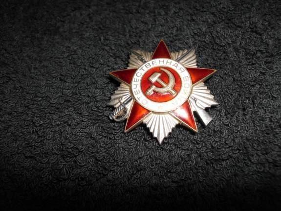 Ordinul Războiului Patriotic. Istoria premiilor