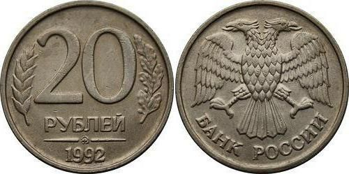 20 ruble 1992