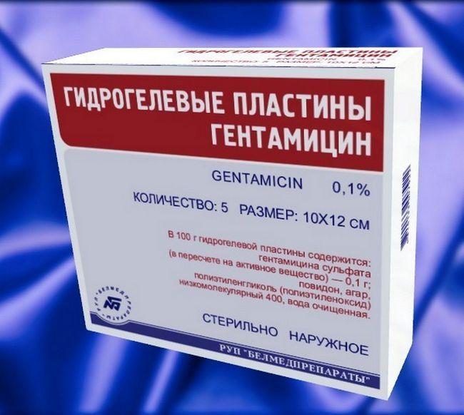 plăcile de gentamicină