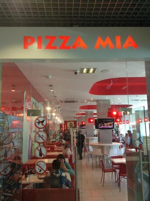 adresa pizza mya екатеринбург