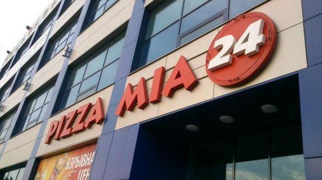 pizzeria este deschisă non-stop
