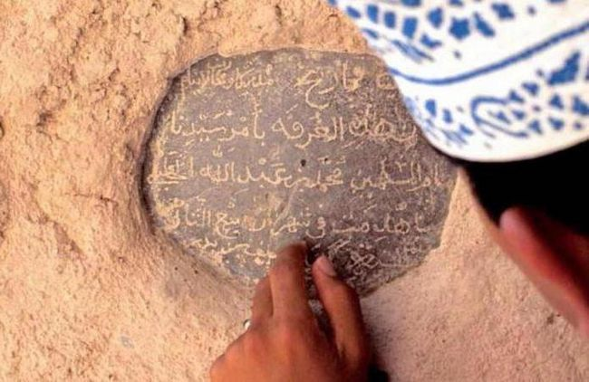 istoria scriptului arab