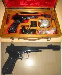 Pistolul lui Margolin - descriere, descriere