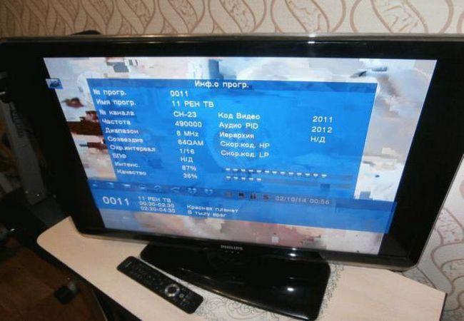 перестало работать цифровое телевидение