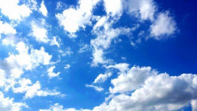 ce este cerul
