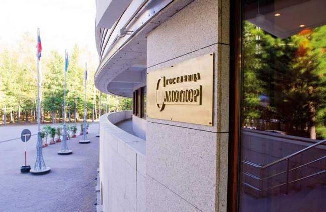 hotelul samotlor nizhnevartovsk