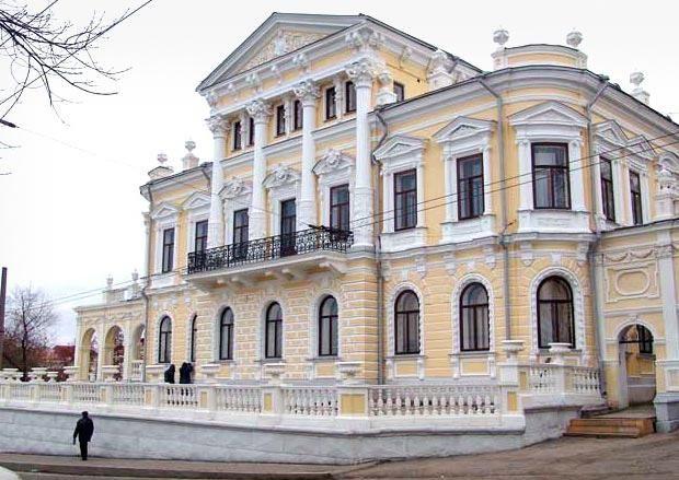 muzeul antichităților permiene
