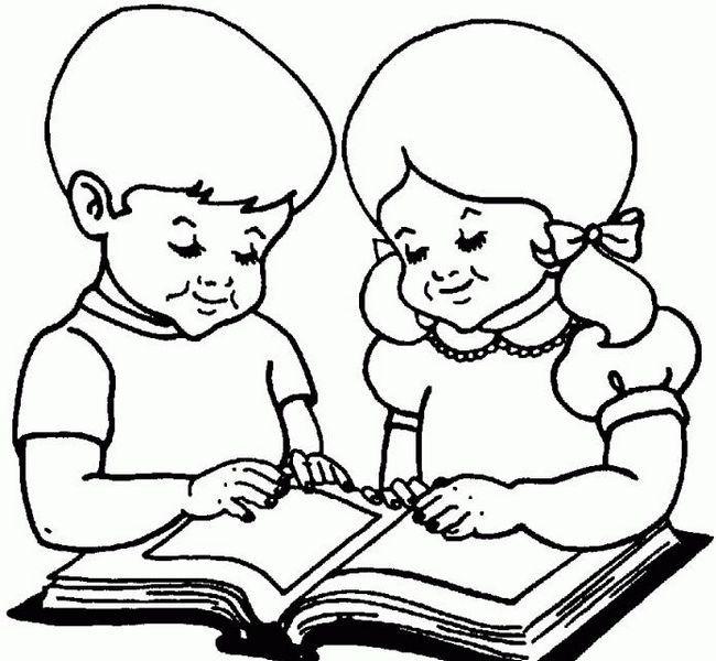 поучение детям краткое содержание