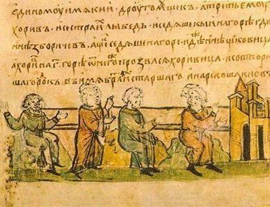 Povestea anilor buni. Cea mai veche scriere scrisă a Rusiei