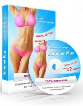 Program `Slimer Plus` pentru pierderea în greutate: comentarii și caracteristici