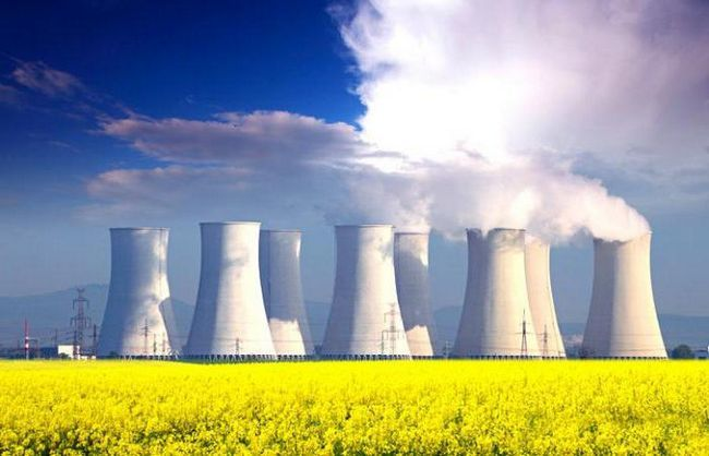 materialele nucleare și substanțele radioactive