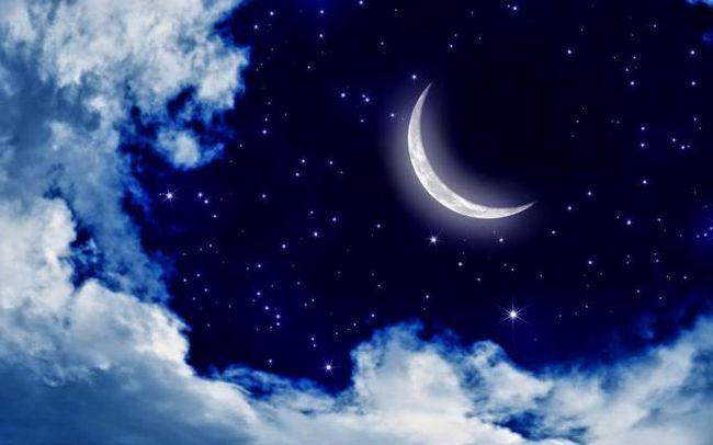 marimea unghiulară a lunii