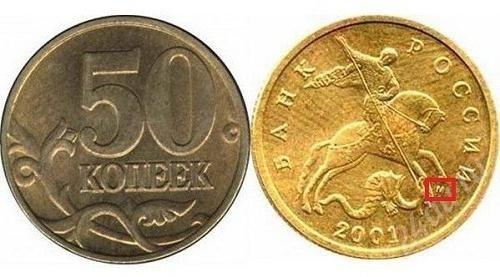monede rare de Rossiyspis moderne cu fotografii