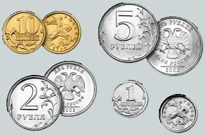 monede rare din lista modernă a Rusiei cu cele mai scumpe monede