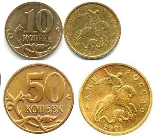 monede rare din lista modernă a Rusiei 2011