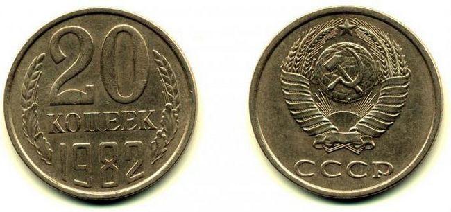 prețurile de monede ale URSS