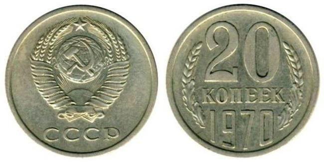 10 copeici în 1991