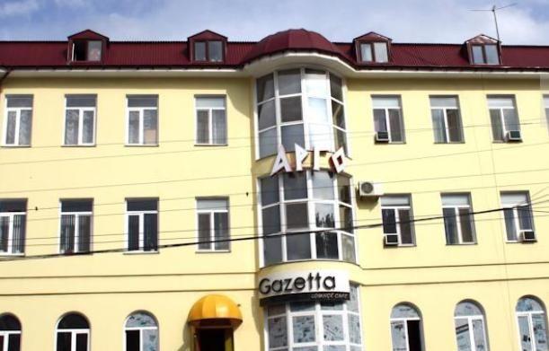 Makhachkala Hoteluri
