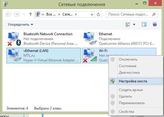 Rețea de rețea: conectați și configurați