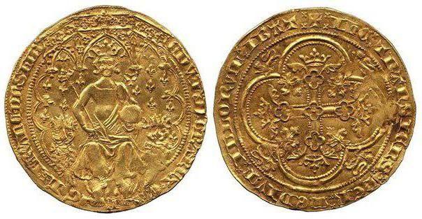 cât de mult sunt monedele vechi