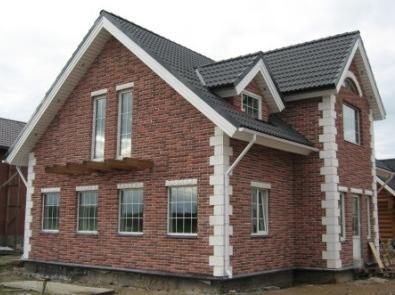 materiale pentru construirea pereților casei