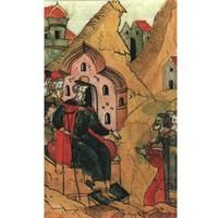 Curtea în Rusia medievală: Carta Curții din Pskov